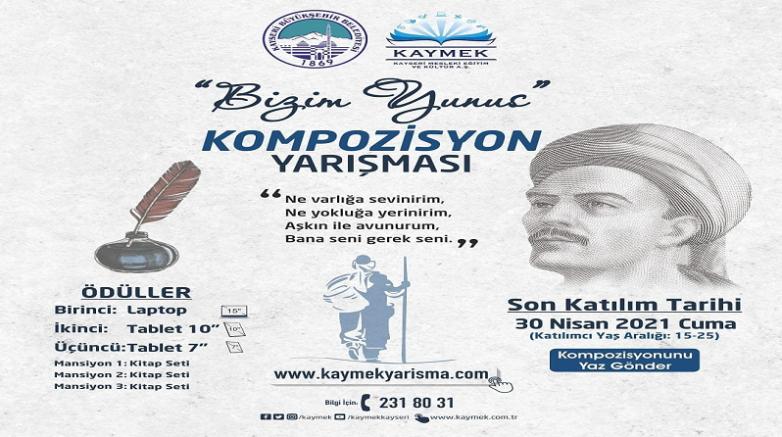 """BÜYÜKŞEHİR'DEN """"BİZİM YUNUS"""" ADLI KOMPOZİSYON YARIŞMASI"""